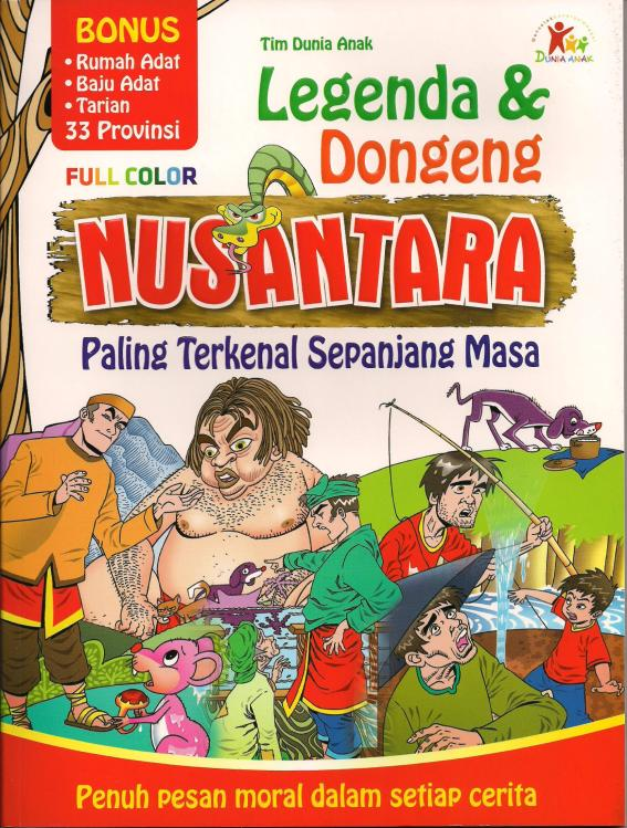 Buku 1 Cover Legenda Dan Dongeng Nusantara Indonesian Education